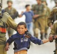 اعتقال اطفال قاصرين
