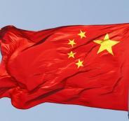 الصين واسرائيل