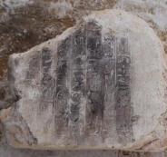 اكتشاف بقايا هرم مصري جدبد