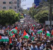 مسيرة في قطاع غزة  ضد لضم