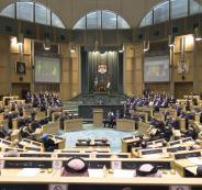 الحكومة الأردنية تجتاز بنجاح اختبار الثقة بالبرلمان