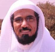 سليمان العودة والسعودية