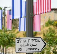 الازهر ونقل السفارة الامريكية الى القدس