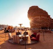 223141-السياحة-في-السعودية