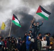 مسيرة العودة في غزة