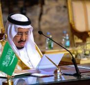 السعودية تدين هجوم لندن