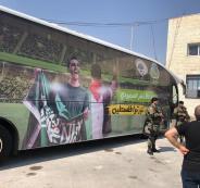 المنتخب السعودي يصل فلسطين