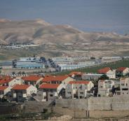 وحدة استيطانية اسرائيلية وسط الضفة الغربية