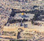 جماعة يهودية دينية: إعلان ترامب خطوة لبناء الهيكل على أنقاظ المسجد الأقصى!