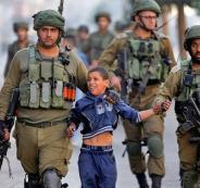 اعتقال اطفال فلسطينيين