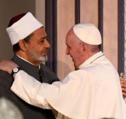 شيخ الازهر وبابا الفاتيكان