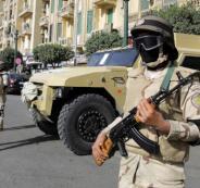 تظاهرة في مصر ضد فيروس كورونا