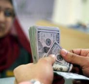 مصر والبنك الدولي