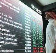 Gulf-stock-exchanges