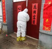 الموت الاسود في الصين