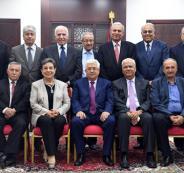 الرئيس يصادق على مهام اللجنة التنفيذية
