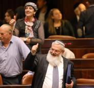 قانون القومية الاسرائيلي