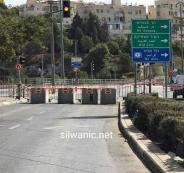 القدس11