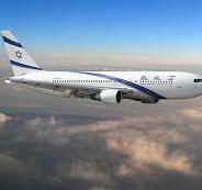 أول رحلة طيران إسرائيلية عبر الأجواء السعودية غداً الخميس