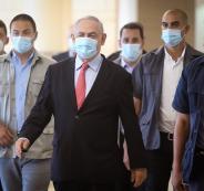 اسرائيل ورواتب الوزراء