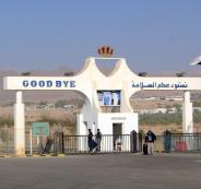 السلطات الأردنية تبحث فتح المعابر مع سوريا
