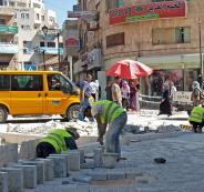 تاهيل البنية التحتية في الاراضي الفلسطينية