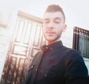 صورة الشاب