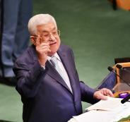 خطاب الرئيس في الامم المتحدة