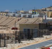 توسيع مستوطنة حلميش