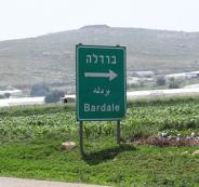 الاحتلال يدمر شبكة مياه قرية بردلة
