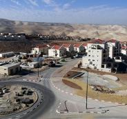 وحدات استيطانية في القدس