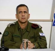رئيس اركان الجيش الاسرائيلي