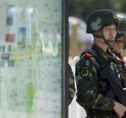 هجوم في بكين