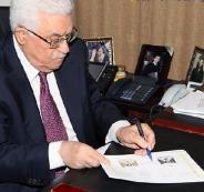 تعيين نبيل شعث مستشارا للرئيس
