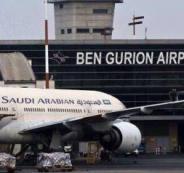 السعودية توضح.. ما حقيقة وجود إحدى طائراتها في مطار تل ابيب؟