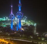 فتح سفارة للكويت في رام الله
