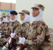 عرض عسكري  نسائي  سعودي