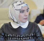 زوجة مفتي داغستان