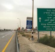 فلسطين وعودة الاحباب