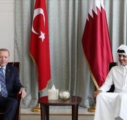 اردوغان وامير قطر