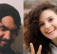 قاتل الفتاة الفلسطينية آية مصاروة