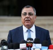 الحكومة الفلسطينية واجراءات العيد