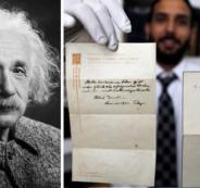 اسرائيل ورسالة اينشتايتن