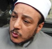 الحكم على الشيخ ميزو