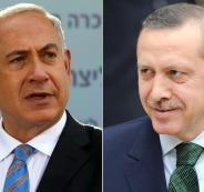 نتنياهو رداً على أردوغان: لن أصغي لمن يقصف الأكراد ويدعم الإرهابيين!