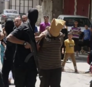 اعتقال عملاء لاسرائيل في غزة