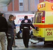 اصابة اسرائيليين في هجوم طعن بالقدس