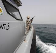 خفر السواحل السعودي