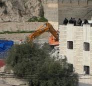 هدم مسجد القعقاع في سلوان