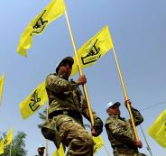 حزب الله والمتظاهرين في لبنان